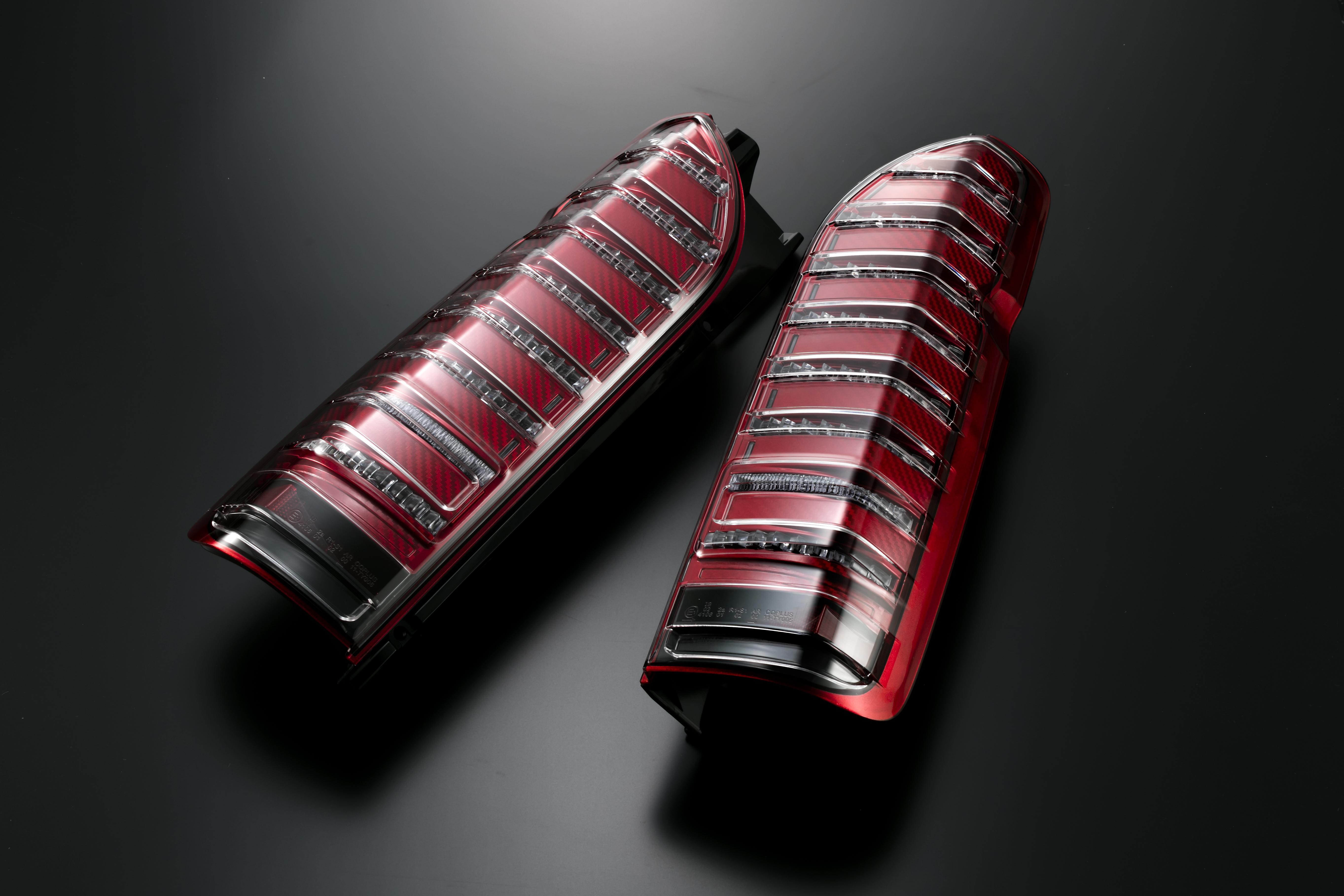 Sver2carbon-Red